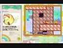 俺の知らなかった星のカービィ Lv.3【ファンゲーム実況+カービィトーク】