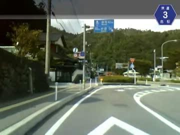 けんけん動画】山口県道・島根県...
