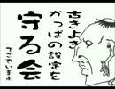 薬研温泉物語 第12話