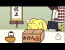 うーさーのその日暮らし 第4話「萌とチェケラとうーさーと」(有料版)