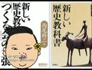 【工作スタイル】韓国人が日本を馬鹿にした歌【チョン舐めスタイル】