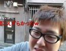【緑はダメだ】石川典行 × ウナちゃんマン 電凸