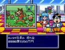 【TA】 桃鉄HAPPY 大暴れ・日本買占めの旅 [Part.10] 【プレイ動画】 thumbnail