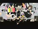 フツーダムに「ショコラと隕石」を歌ってみた【__】 thumbnail