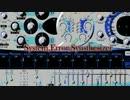 【ニコニコ動画】System,Error,Synthesizer(original_mix)を解析してみた