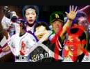 【ニコニコ動画】[野球MAD] 千本ノック <パワプロ×千本桜>を解析してみた