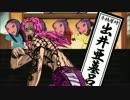 【ジョジョの奇妙な冒険】じょじょらく 第五席【ニッポン笑顔百景】