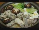 おうちで作る鶏団子水炊き