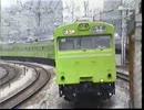 【ニコニコ動画】国鉄時代の有楽町駅を解析してみた