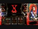 【ニコニコ動画】【ゆっくりパチスロ実況】X JAPAN ~強行突破~ 1ウィーアー【設定6】を解析してみた