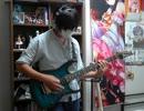 ギター初心者が「SWORD SUMMI」弾いてみた