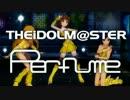 【アイドルマスター×Perfume メドレー】The History of Perfume「DISCOgraphy Mix」 ‐ ニコニコ動画(原宿)