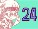 ◆「MOTHER2」実況プレイでRPGわくわく初体験◆ その24