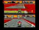 スーパーマリオカート対戦モード 俺VSギャル その5