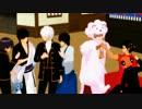 【MMD銀魂】真選組と万事屋の白金ディスコ