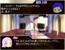 【SM桃井】黒子の悪霊の館 part3【クトゥルフ神話TRPG】