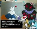 【ニコニコ動画】【手芸祭】フェルトで「Dokuro」縫ってみた。を解析してみた