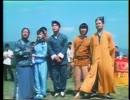 【ニコニコ動画】霊幻道士 日本語吹替版 Part2を解析してみた