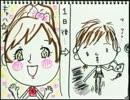 井口裕香のむ~~~ん ⊂( ^ω^)⊃ 第108回(2012.10.22)【動画付き】 thumbnail