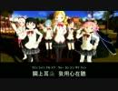 [HD] Honey ハニハニダンス 魔法少女まどか☆マギカ[歌詞字幕]【MMD】