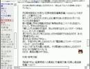 【洒落怖】怖い話も皆で読めば怖くない! …かも【実況】part13-9 thumbnail