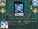 決闘!イカ娘 その25 thumbnail