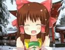 ほのぼの神社 ~in Winter~.rpp