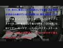 「ポップアナリーゼ-シーズン1-」 第二回少女時代「GENIE」      第二回 少女時代②「GINIE」のA部&A'部 thumbnail