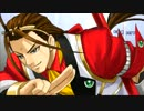 【PROJECT X ZONE】ヒーローサイド技集(2/2)