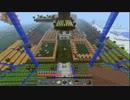 【Minecraft】 大農園をつくろう!Part8:~いいえ、農地です~ゆっくり...