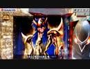 CR聖闘士星矢 プレミアベスト15【黄金・99バージョン】 thumbnail