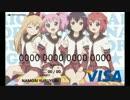 【ゆるゆり】妄想(想像)でゆるゆりのクレジットカードを考えてみた