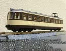 【ニコニコ動画】【鉄道模型】不器用うp主がレイアウト製作に挑戦! Part3を解析してみた