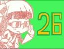 ◆「MOTHER2」実況プレイでRPGわくわく初体験◆ その26
