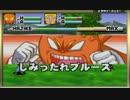 【ボゲー!】 ボボボーボ・ボーボボ9極戦士ギャグ融合 を実況プレイ part2