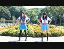 【ゆたらす】最強パレパレード 踊ってみた【雨女】 thumbnail