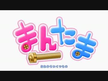 「銀魂」でカラーな「銀魂」で超電導マツイ棒RX銀子さん!☆(≧▽≦)☆!