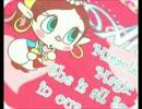 【俺の声帯が 原キーで歌えるわけがない】 椎名林檎 - 自由へ道連れ ♂-5
