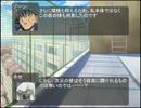 【遊戯王】プラシドによるエロゲの歴史改変 第29話前編【D.C.Ⅱ】