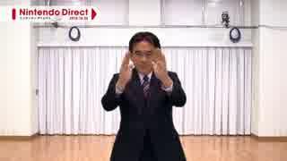 【第7回】Nintendo Direct 2012.10.25 後編【11月以降の発売ソフト】