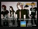 Jin-Machineのモーニングレディオ 2012/10/25放送分