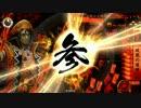 【戦国大戦】黒官からの堀コンボ【9国】