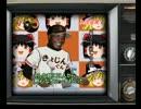【パワプロ15】ゆっくりれいむのドキドキ監督ライフ Part.21 thumbnail
