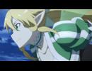 ソードアート・オンライン #17「囚われの女王」 thumbnail