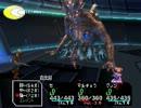 【TAS】クロノクロス 5時間49分48秒 par