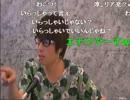 【ニコニコ動画】【田村淳】淳の晩酌(放送8回目ノーカット)【ニコ生】を解析してみた