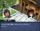 『仮面ライダーオーズ』火野映司が幻想入り第1話