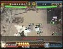 三国志大戦2 DVD 大将星 ~番外篇~ 仁義なき青井×ノイ