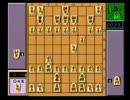 PCエンジン 将棋初段一直線 (1990) - Part2/2