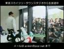 富永TOMMY弘明 LIVE 「ジョジョ〜その血の運命(さだめ)〜」